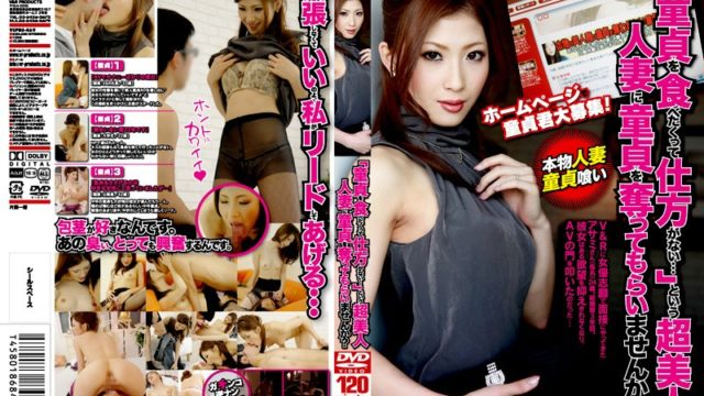 VSPDS-469 Do Not Get A Virgin To The Married Woman Stealing Beauty Ultra Can Not Be Helped, Wishing To