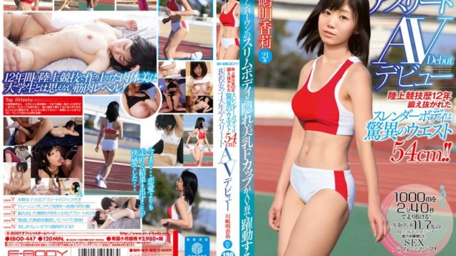 EBOD-447 Athletics History '12 Trained Carefully The Slender Body Wonders Of The West 54cm! !Active Coll
