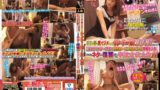 CLUB-456 The Case That Yankee Daughter Who Was Bullying Me A Long Time Ago Became A Beautiful Wife And Got I