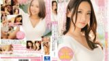 KANE-002 Beautiful Publicity Of A Certain Famous IT Company Diffused When It Is Too Cute At SNS ※ Actually E