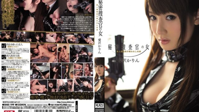 SNIS-199 Future Karin Aizawa Stolen Girlfriend Beauty Secret Intelligence Agent Investigator