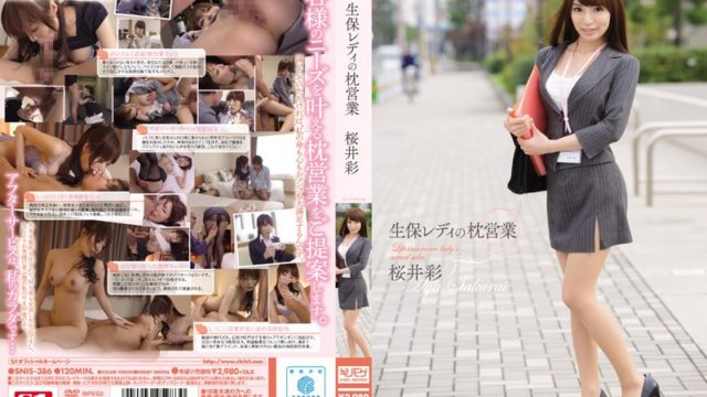 SNIS-386 Of Life Insurance Lady Pillow Sales Aya Sakurai