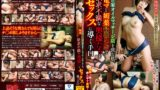 TURA-332 Real Report Of Female Salon Salon I Run A Hideout Oil Massage Shop, I Will Lead A Frustrated Wife W