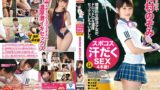 ABP-712 Spokos Sweaty SEX 4 Production! Athletic Society System · Arimura Nozomi Act.14 Sportswear Fetishis