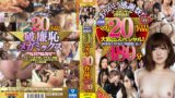 GDTM-159 Thank You Thanksgiving!Golden Time 2 Anniversary!Best 20 Movies Of Thanks Thanks!Special Large Rele