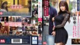 SSNI-127 Finally Drain!Naive Love Scandal Movies Nationally Idle 32 Days, Raw Kisses Of Yuko Mikami, Blowjob