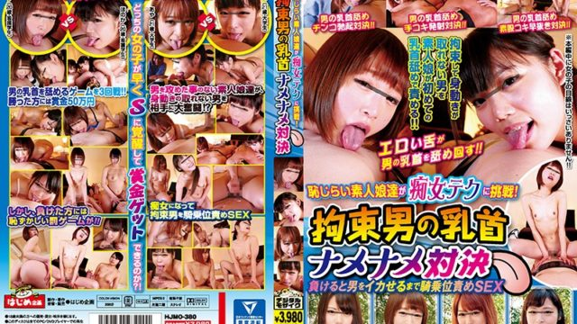 HJMO-380 Shameful Amateur Girls Challenge Slutty Tech!Restraint Guy's Nipple Namename Showdown