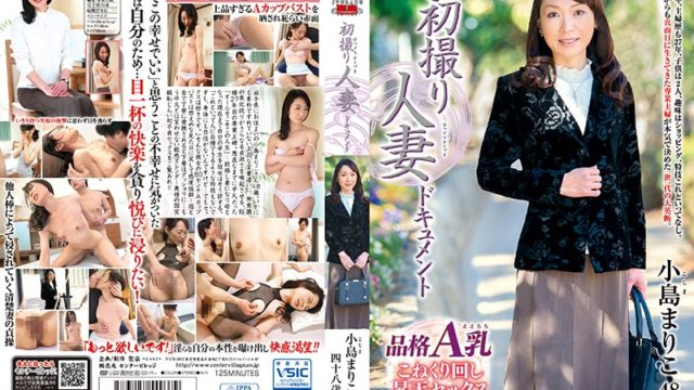 JRZD-810 First Shot Married Document Document Mariko Kojima