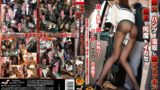 NHDTA-630 Many Times In The Molester Of Black Stockings Over Confiscated Legs Woman Of Pants Also Ikasero! !