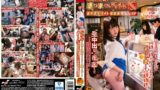 NHDTA-826 SP Out Byte Daughter Kakemochi Bytes Poster Girl In The Spree Feel While Flushing The Face During