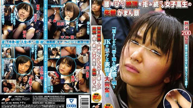 NHDTA-931 Do Mon Absolute Ik … On The Train Molester Waist Continue To Refuse To Twist Climax