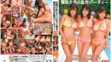 OKAD-494 Orgy Konno Marie Hamasaki Mao Kitagawa Erika Beauties Who After Sunburn Remains Clearly