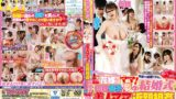 RCTD-105 Beautiful Mama Incest Income Wedding 2