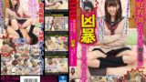 NFDM-541 My Former Student Who Went With My Tutor Was Too Rogue And I Could Not Hand It … Imai Imai